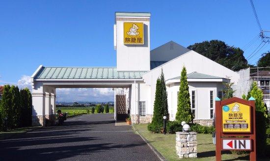 Family Lodge Hatagoya, Iwakinakoso