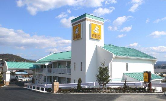 Family Lodge Hatagoya, Toki