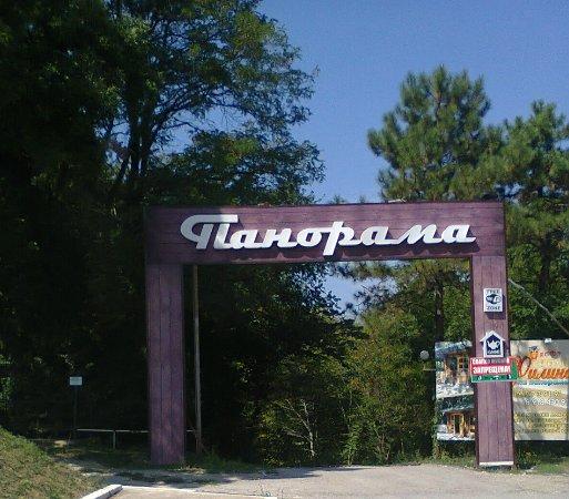 Agoy, Russland: Агойский перевал