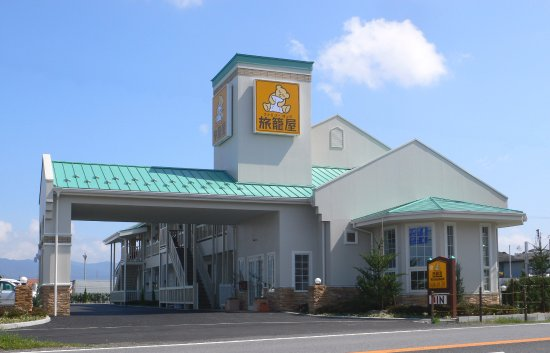 ‪Family Lodge Hatagoya, Hikone‬
