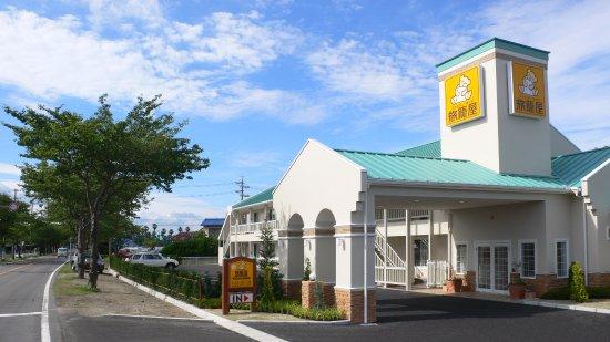Family Lodge Hatagoya, Kuwananagashima Photo
