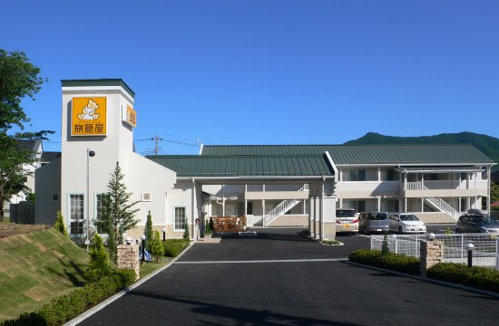 Family Lodge Hatagoya, Fujiyoshida