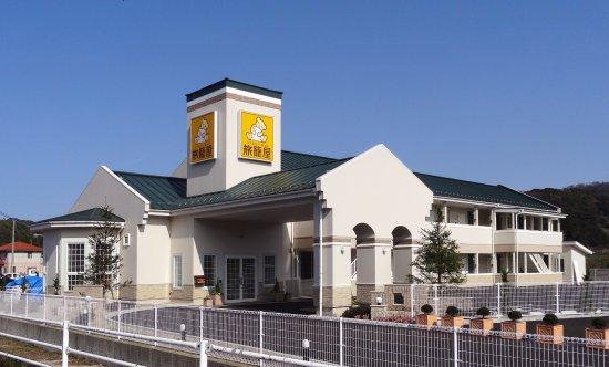 Family Lodge Hatagoya, Tottorikurayoshi