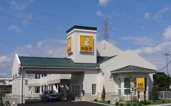 Family Lodge Hatagoya, Tsuyama