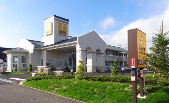 Family Lodge Hatagoya, Tsukuba