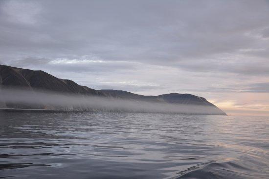 Provideniya, Russland: туман в бухте