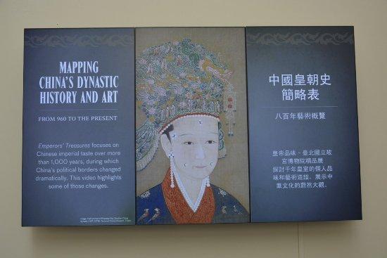 Asian Art Museum : Slideshow about China's history