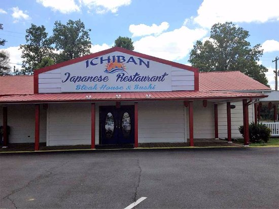 Harriman, TN: Front Entrance