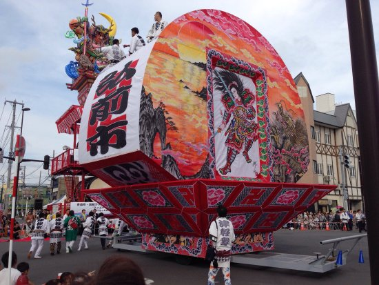 Goshogawara, Giappone: photo2.jpg
