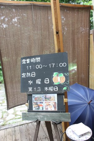 Hara-mura Photo