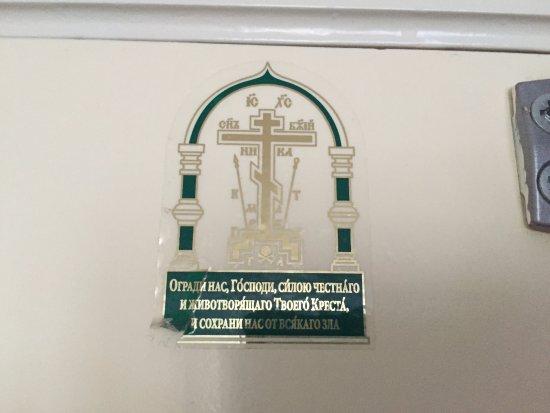 Hotel Torenzicht: На двери в номере