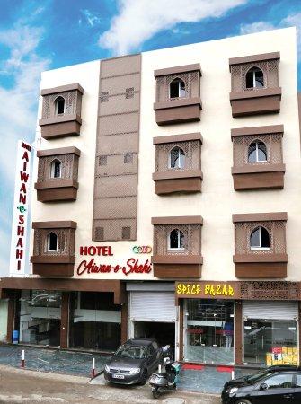 Hotel Aiwan e Shahi