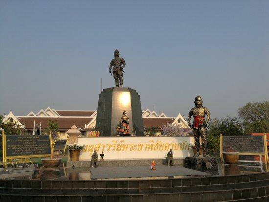 Praya Phichai Dap Hak Memorial