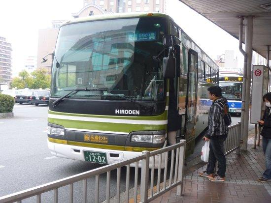 Hiroden Bus