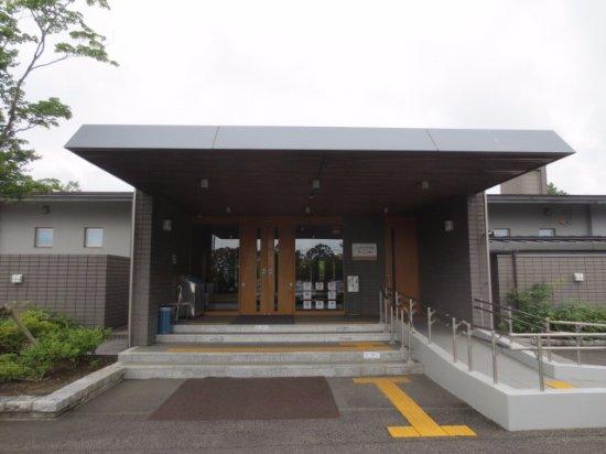 Shimakawa Museum