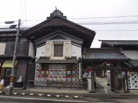 Marumori-machi, Japan: 建物正面