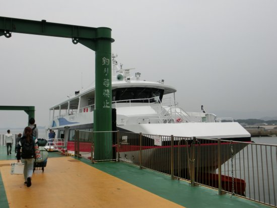 Shingu Municipal Ferry