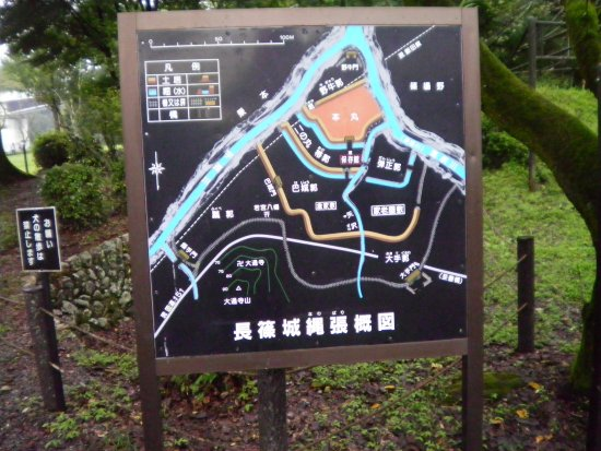 Ruins of Nagashino Castle History Museum : 長篠城の地図
