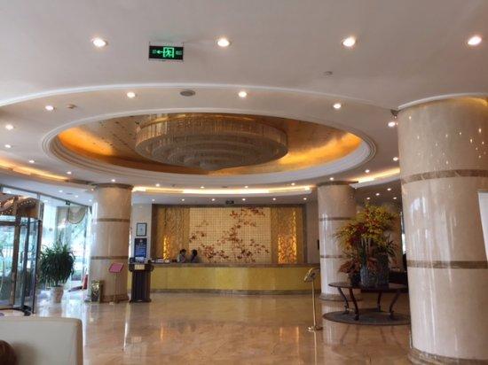 Plaza Hotel Beijing: Лобби