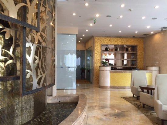 โรงแรมพลาซ่า ปักกิ่ง: Кусочек лобби