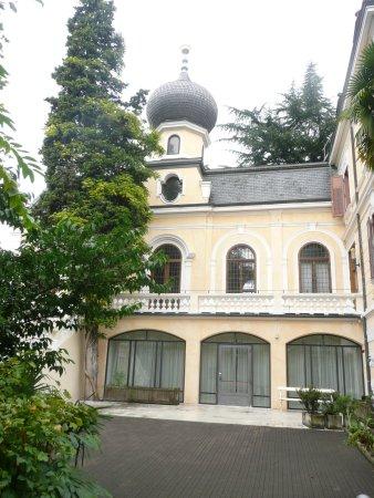 Russisches Zentrum Borodina