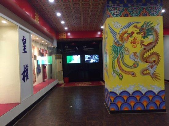 Beijing Dong Wu silk Museum: Спасительный выход