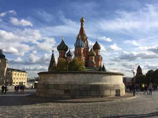 Russie centrale, Russie : photo0.jpg