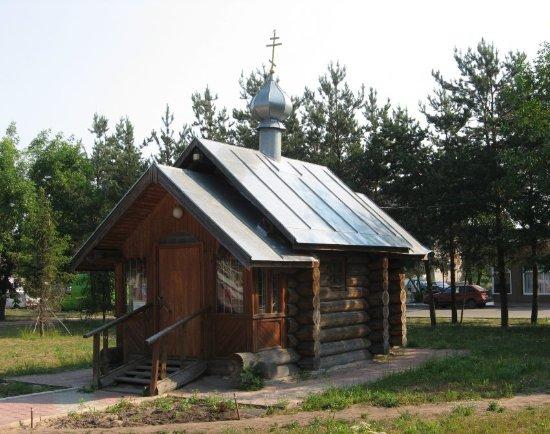 Arseniy Konevskiy's Chapel
