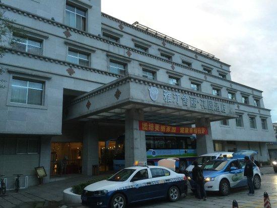 Jardin Secret Hotel: front of hotel
