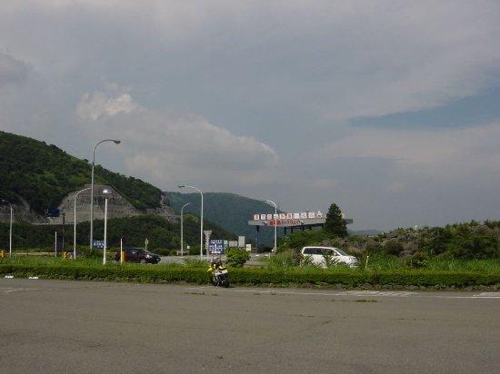 Yugawara Parkway