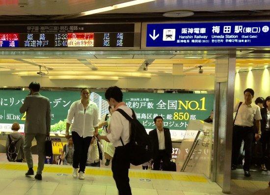 Hanshin Umeda Station Juice Stand: photo3.jpg