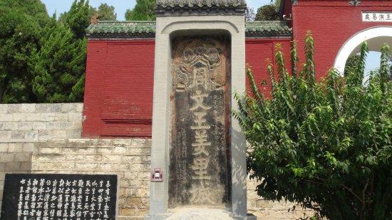 Tangyin County, จีน: 羑里城碑