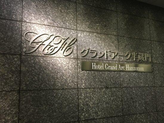 Foto de Hotel Grand Arc Hanzomon