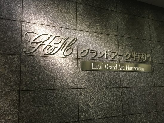 Hotel Grand Arc Hanzomon-bild