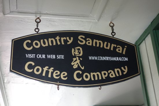 ‪Country Samurai Coffee Co‬