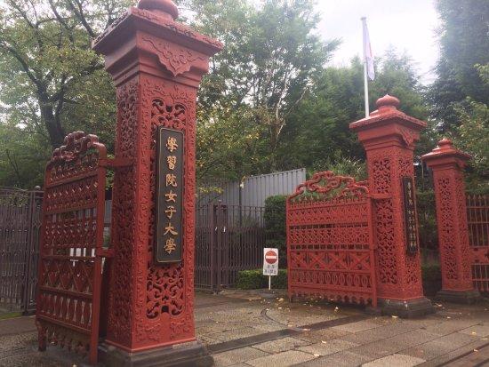 Gakushuin Former Main Gate