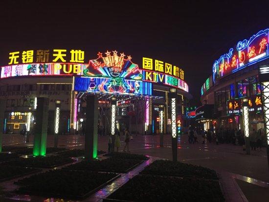 XinDi JiaRi GuangChang