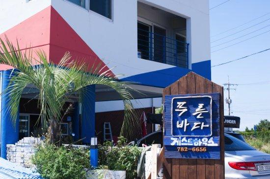 Blue Sea Guesthouse