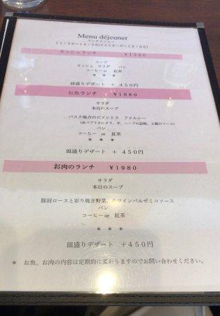 Kahoku, Japan: カフェマダムルロワ