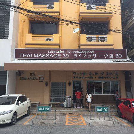 ‪Wat Po Thai Traditional Massage School Sukhumvit‬