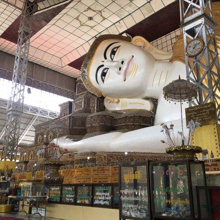 Bago, Burma: photo0.jpg