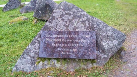 Priozersk, Russia: Надолбы линии Маннергейма