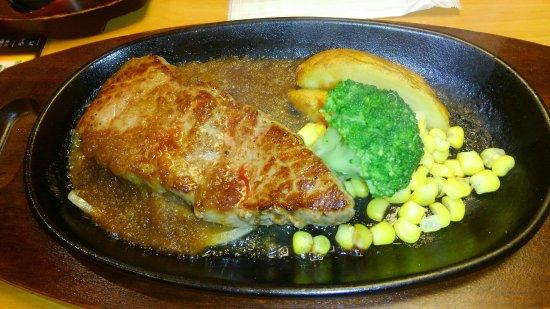 Moriya, Japan: KIMG9915_large.jpg