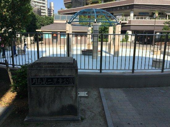 Tsukishima Dai2 Jido Park