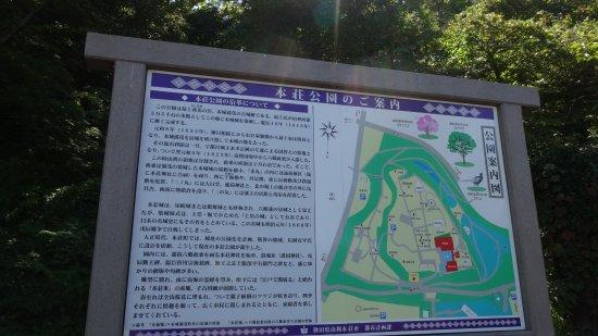 Yurihonjo, Japonya: 案内図