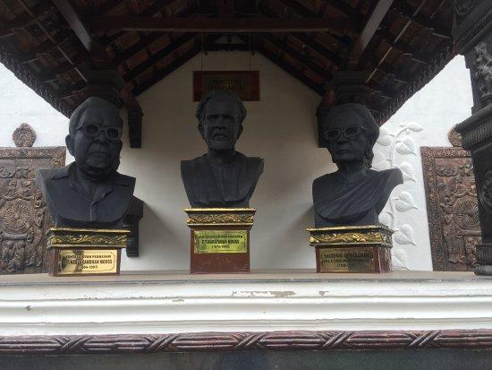 Vaidyaratnam Ayurveda Museum