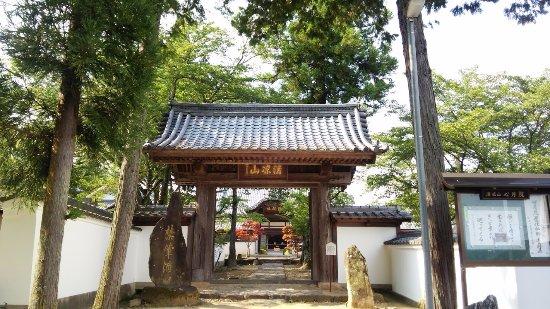 Shingetsuin Temple