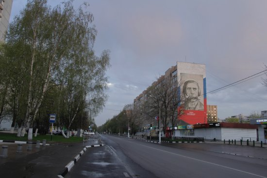 Dolgoprudny, Rússia: Проспект Пацаева ранним утром
