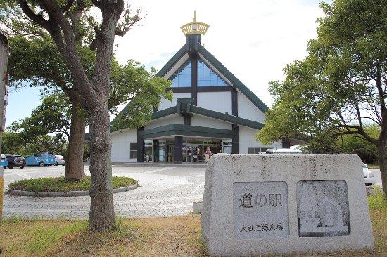 Taisha Goen Hiroba Michi-no-Eki