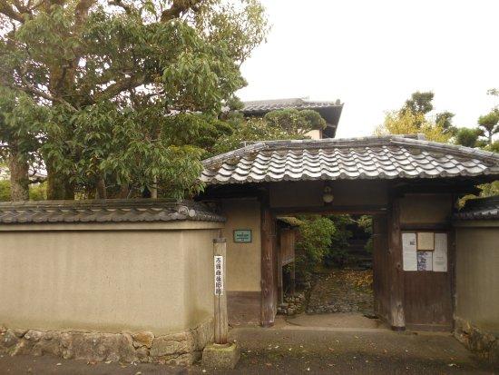 Shiga Naoya Former House